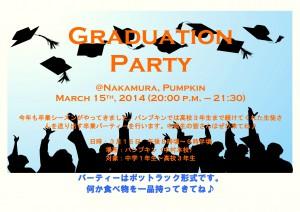 Microsoft Word - Grad Invites