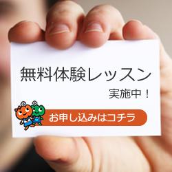 250_banner